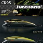 루어팬스 CD95 저크베이트